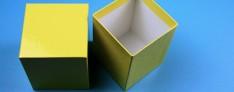 Geschenkbox 13,6x13,6x10 cm